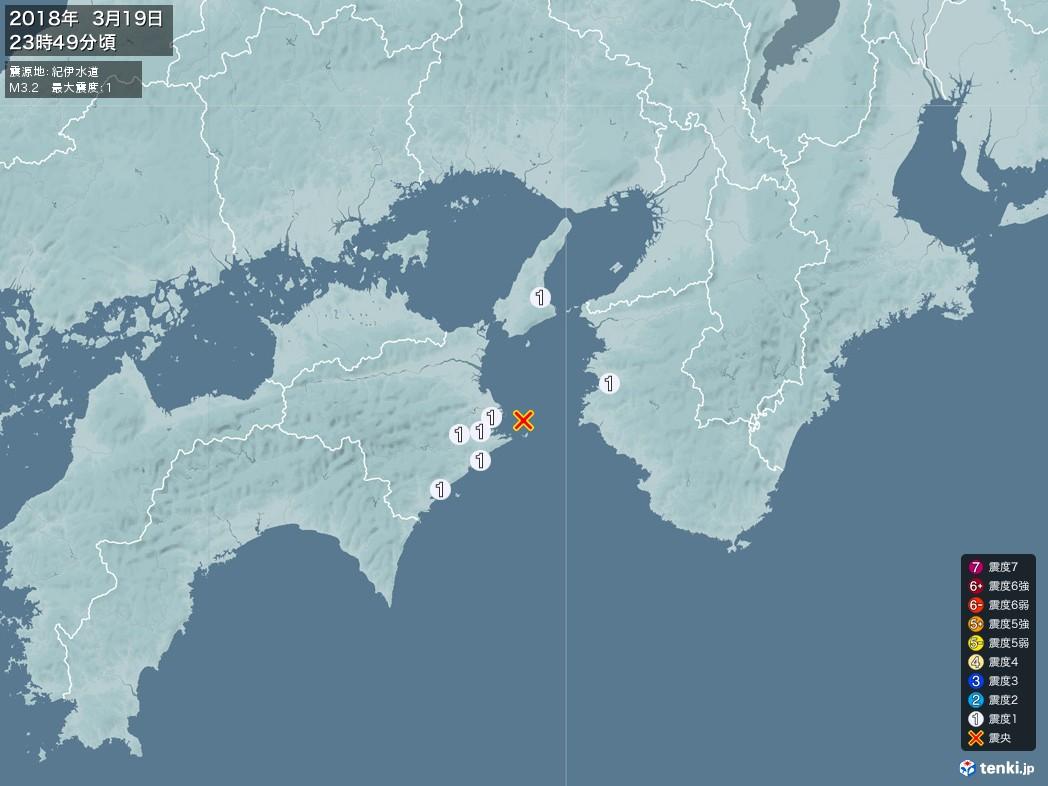 地震情報 2018年03月19日 23時49分頃発生 最大震度:1 震源地:紀伊水道(拡大画像)