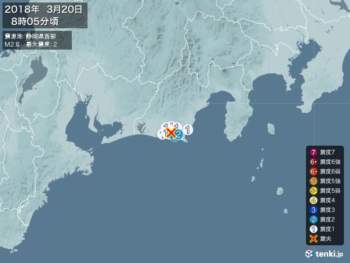 地震情報(2018年03月20日08時05分発生)