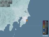 2018年03月21日08時25分頃発生した地震