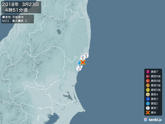 地震情報(2018年03月23日04時51分発生)