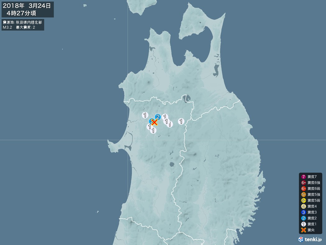 地震情報 2018年03月24日 04時27分頃発生 最大震度:2 震源地:秋田県内陸北部(拡大画像)