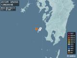 2018年03月25日12時28分頃発生した地震