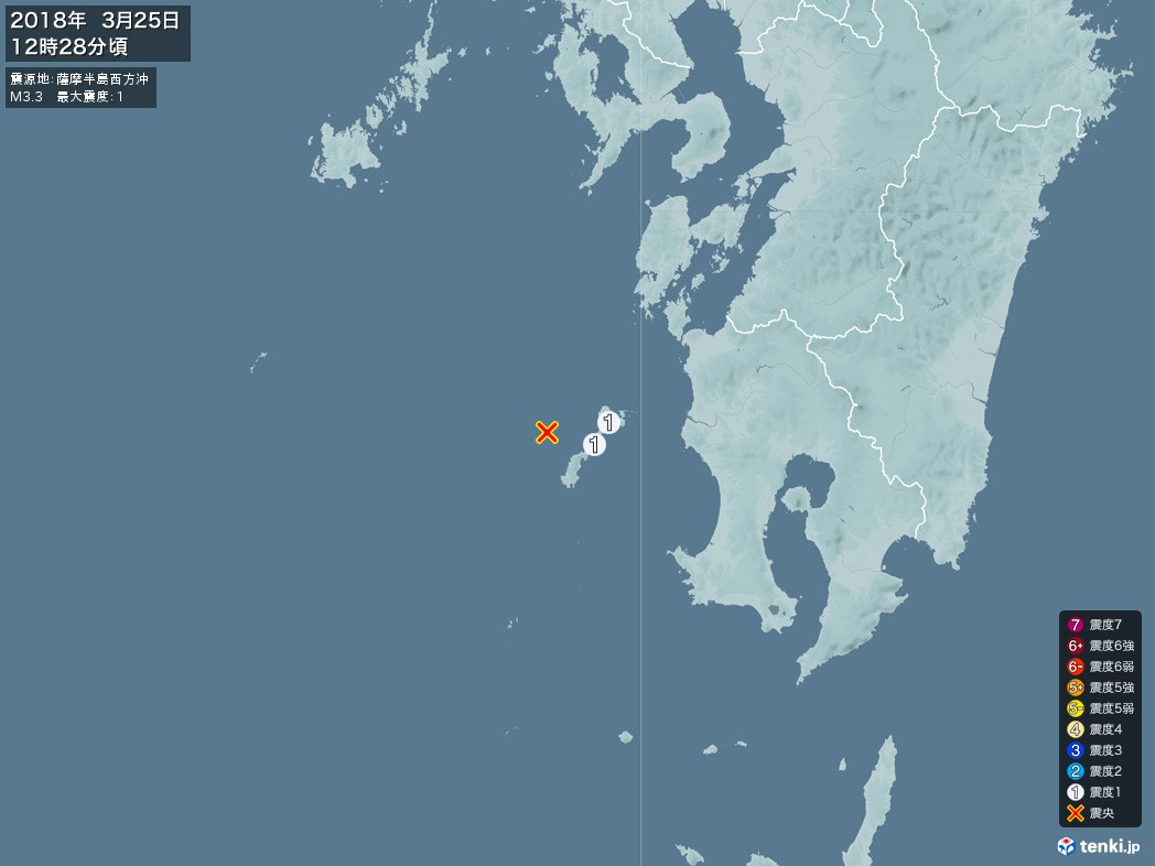 地震情報 2018年03月25日 12時28分頃発生 最大震度:1 震源地:薩摩半島西方沖(拡大画像)
