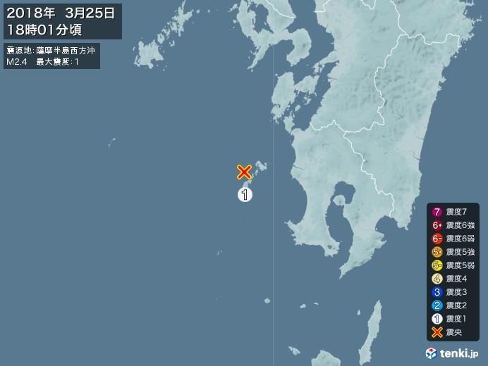 地震情報(2018年03月25日18時01分発生)