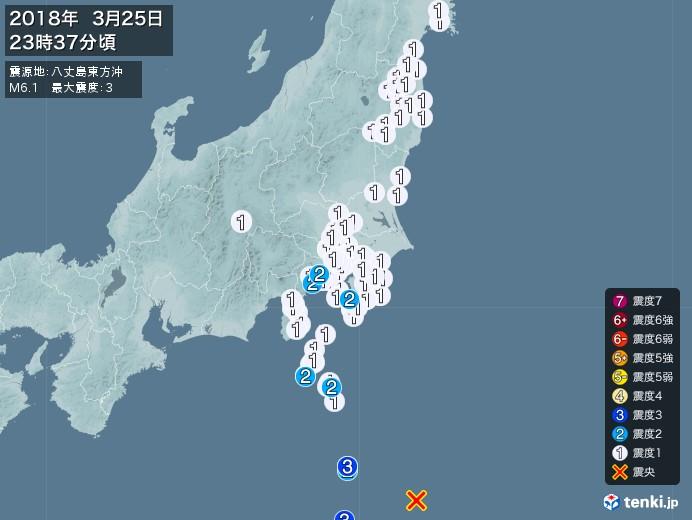 地震情報(2018年03月25日23時37分発生)