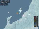 2018年03月26日00時22分頃発生した地震