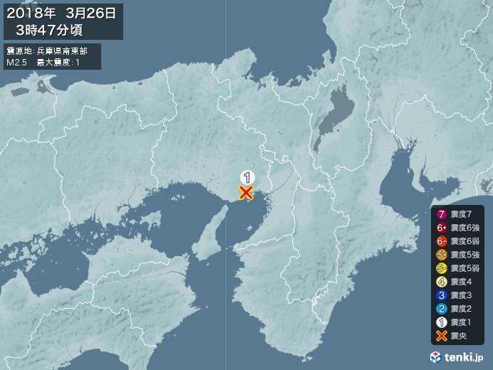 地震情報(2018年03月26日03時47分発生)