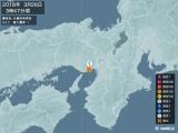 2018年03月26日03時47分頃発生した地震