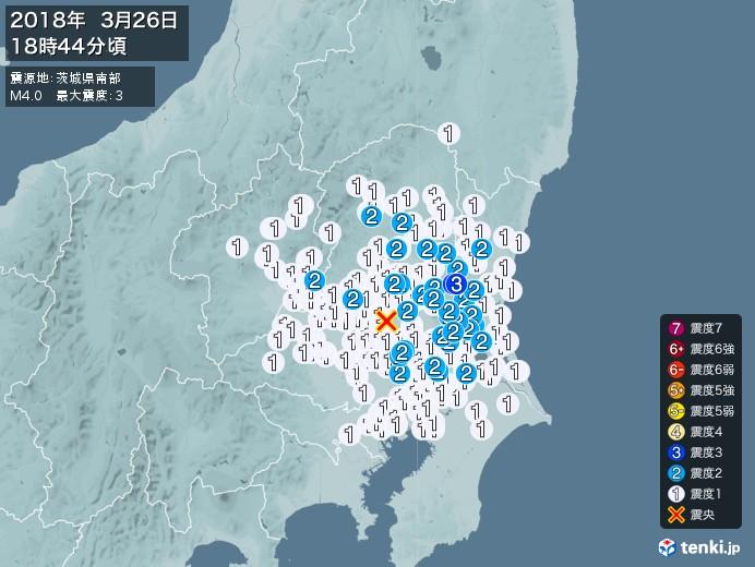 地震情報(2018年03月26日18時44分発生)