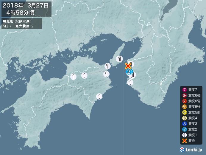 地震情報(2018年03月27日04時58分発生)