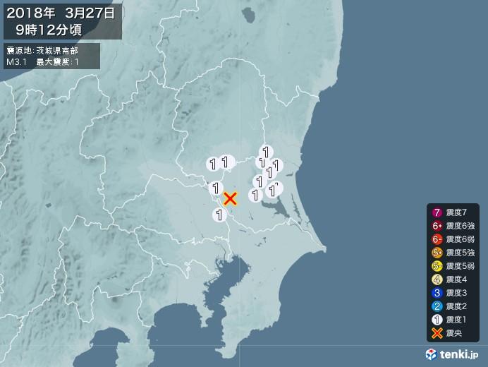 地震情報(2018年03月27日09時12分発生)