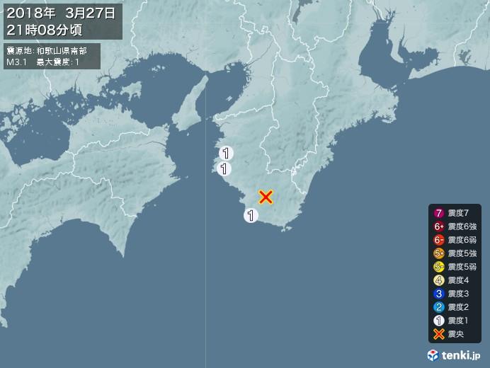 地震情報(2018年03月27日21時08分発生)