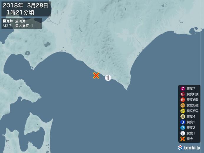 地震情報(2018年03月28日01時21分発生)
