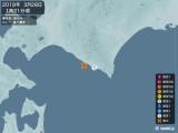 2018年03月28日01時21分頃発生した地震