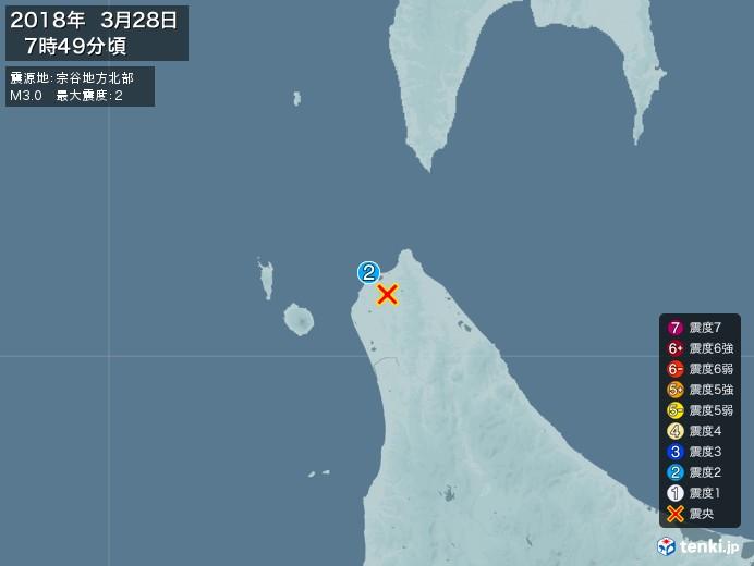 地震情報(2018年03月28日07時49分発生)