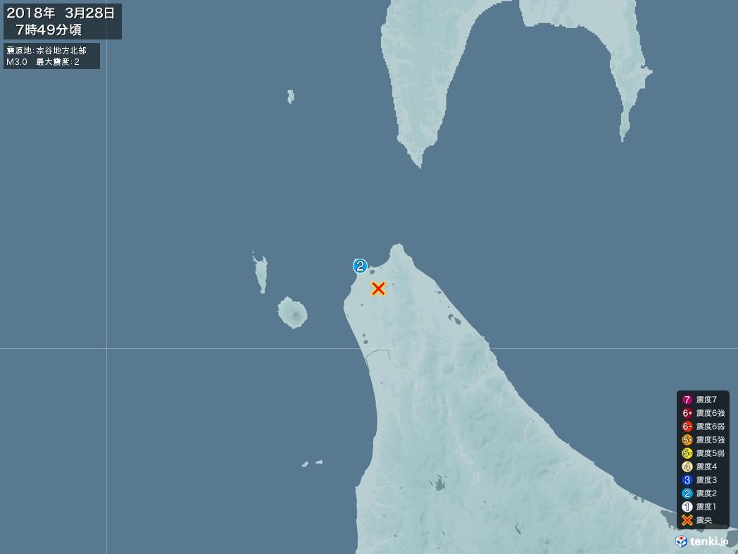 地震情報 2018年03月28日 07時49分頃発生 最大震度:2 震源地:宗谷地方北部(拡大画像)