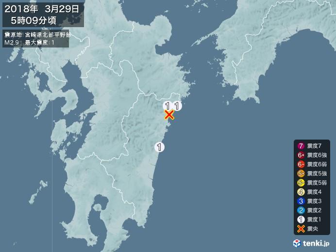 地震情報(2018年03月29日05時09分発生)