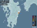 2018年03月29日05時09分頃発生した地震