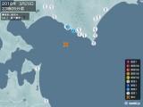 2018年03月29日23時05分頃発生した地震