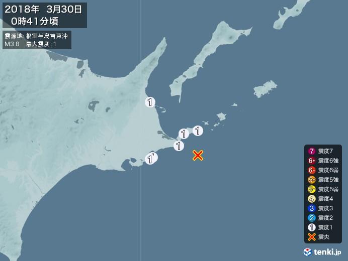 地震情報(2018年03月30日00時41分発生)