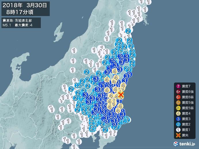 地震情報(2018年03月30日08時17分発生)