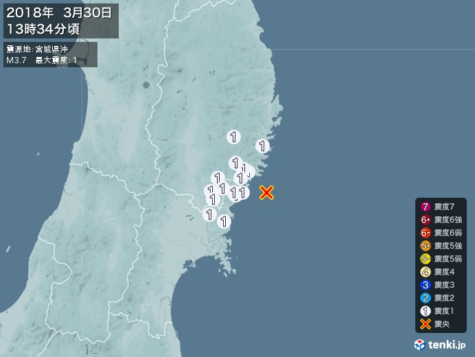 地震情報(2018年03月30日13時34分発生)
