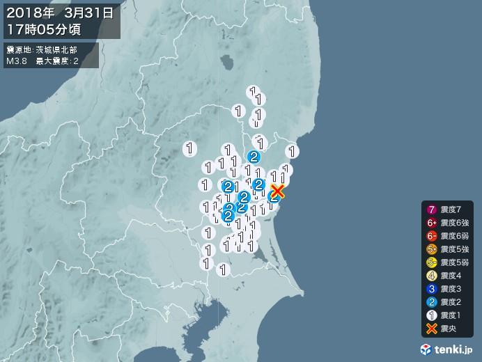 地震情報(2018年03月31日17時05分発生)