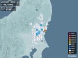 2018年03月31日17時05分頃発生した地震