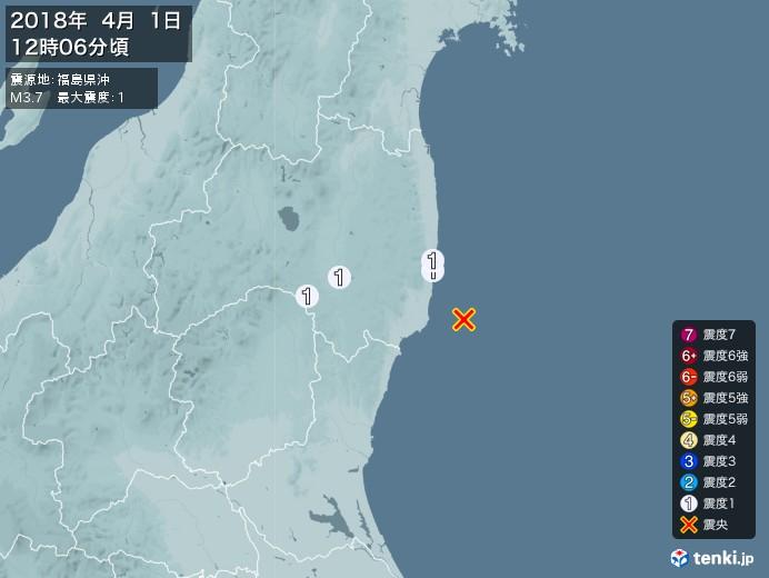 地震情報(2018年04月01日12時06分発生)