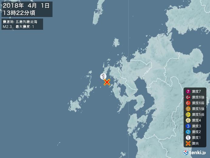 地震情報(2018年04月01日13時22分発生)