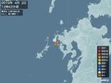 2018年04月02日12時42分頃発生した地震