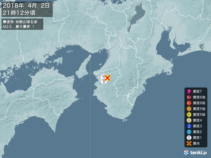 地震情報(2018年04月02日21時12分発生)