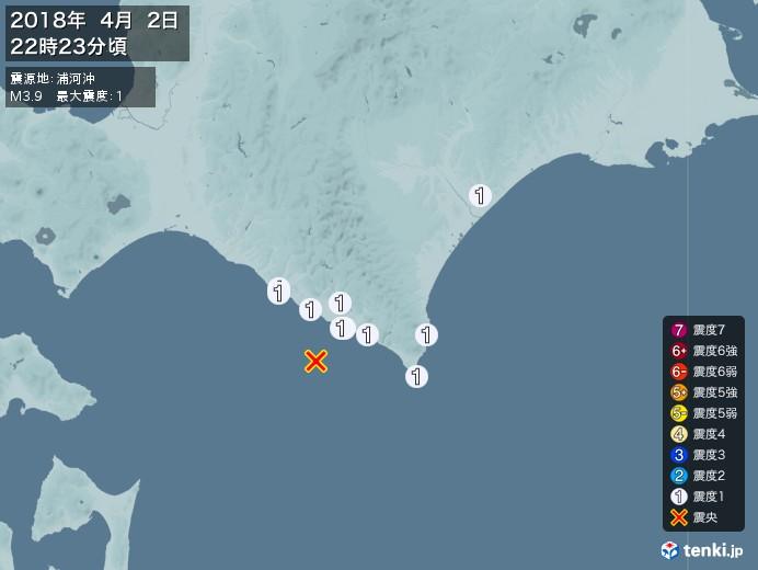 地震情報(2018年04月02日22時23分発生)