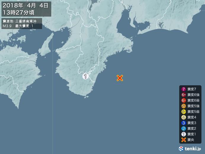 地震情報(2018年04月04日13時27分発生)