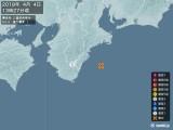 2018年04月04日13時27分頃発生した地震