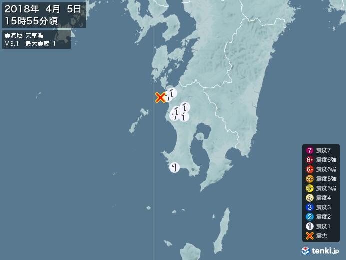 地震情報(2018年04月05日15時55分発生)