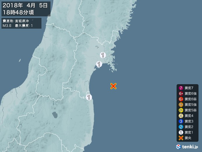 地震情報(2018年04月05日18時48分発生)