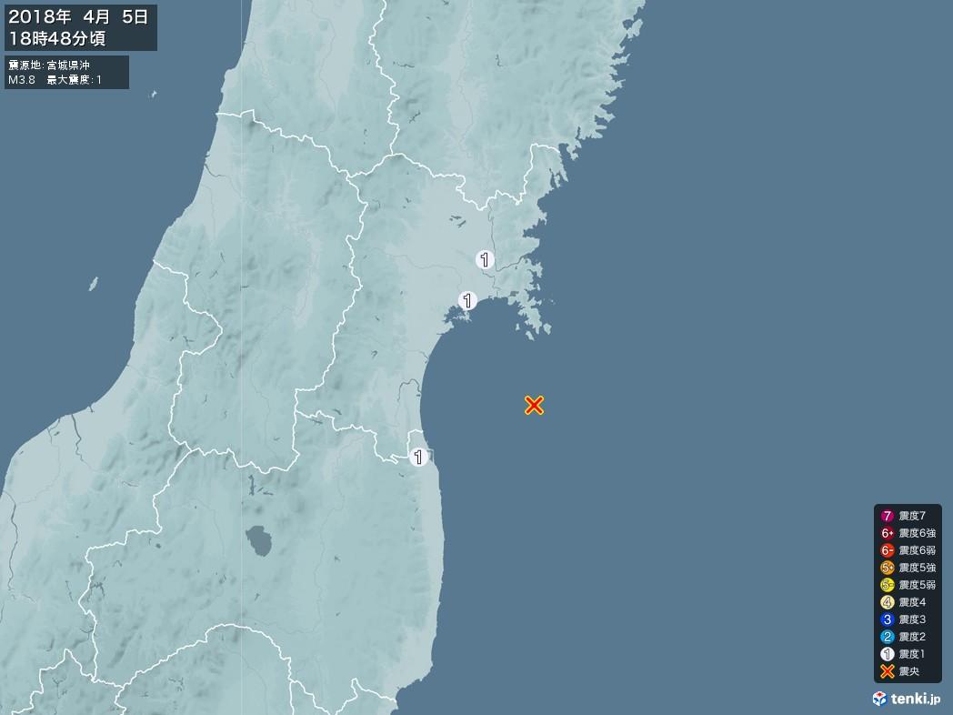 地震情報 2018年04月05日 18時48分頃発生 最大震度:1 震源地:宮城県沖(拡大画像)