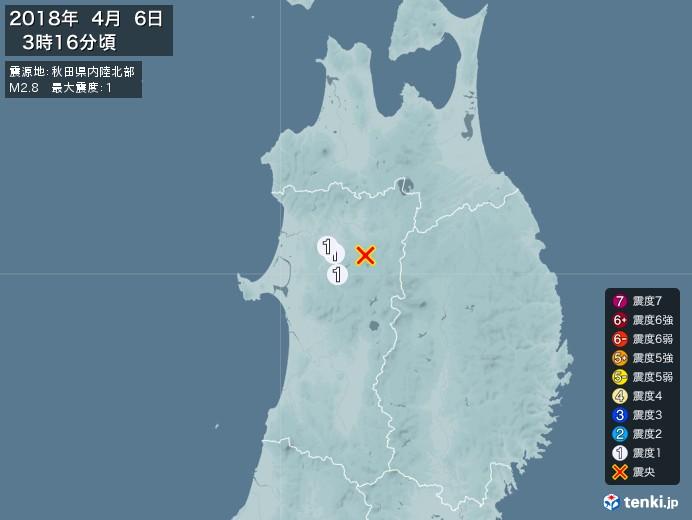 地震情報(2018年04月06日03時16分発生)