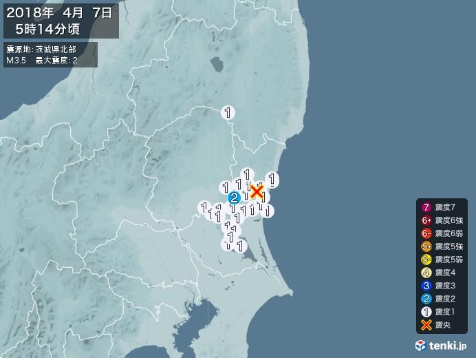 地震情報(2018年04月07日05時14分発生)