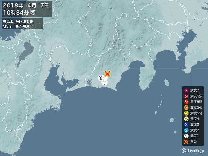 地震情報(2018年04月07日10時34分発生)