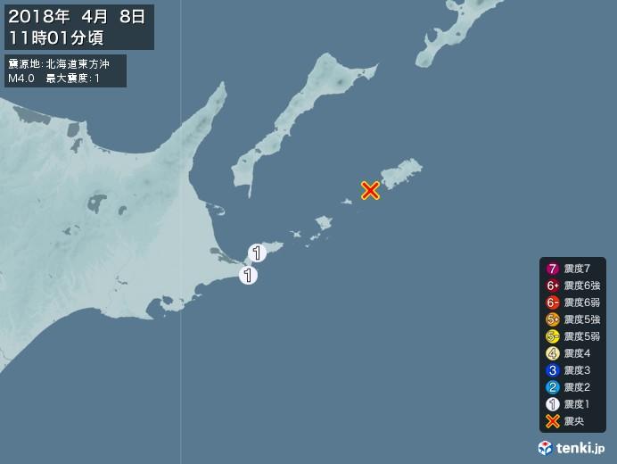 地震情報(2018年04月08日11時01分発生)