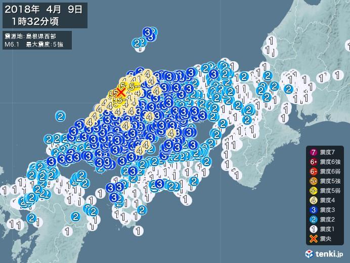 地震情報(2018年04月09日01時32分発生)