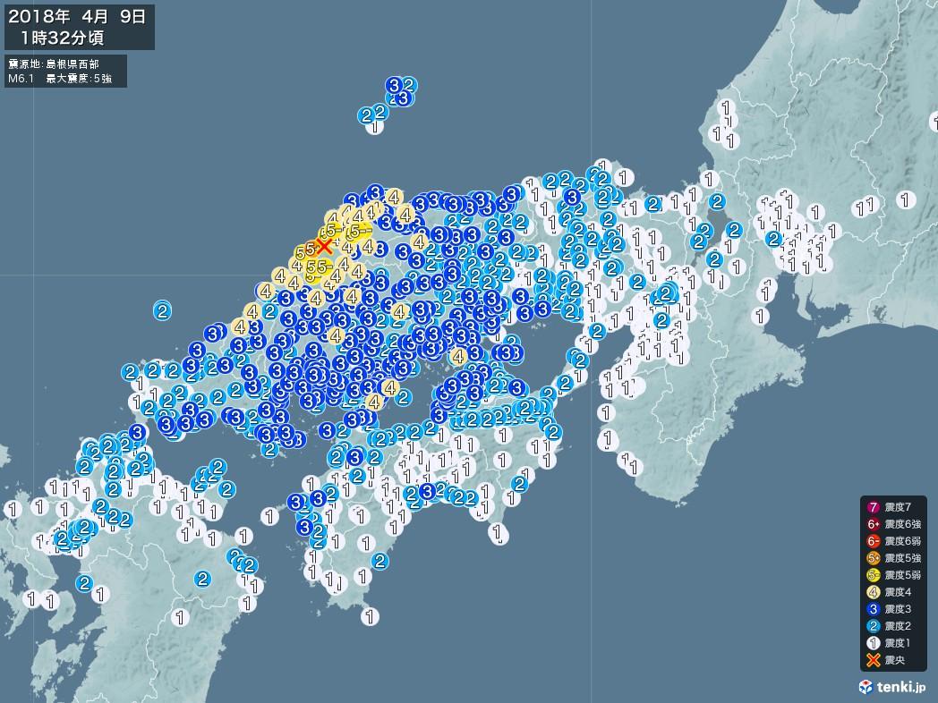 地震情報 2018年04月09日 01時32分頃発生 最大震度:5強 震源地:島根県西部(拡大画像)