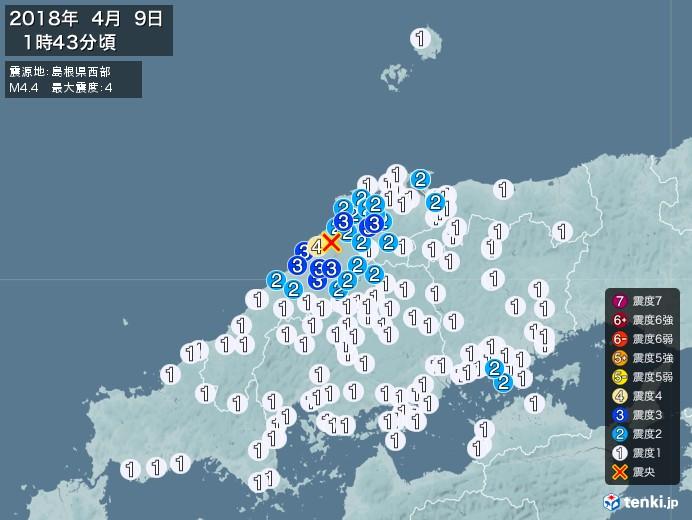 地震情報(2018年04月09日01時43分発生)