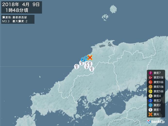 地震情報(2018年04月09日01時48分発生)