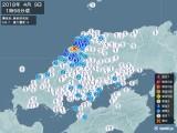 2018年04月09日01時56分頃発生した地震