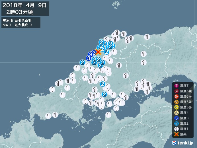 地震情報(2018年04月09日02時03分発生)