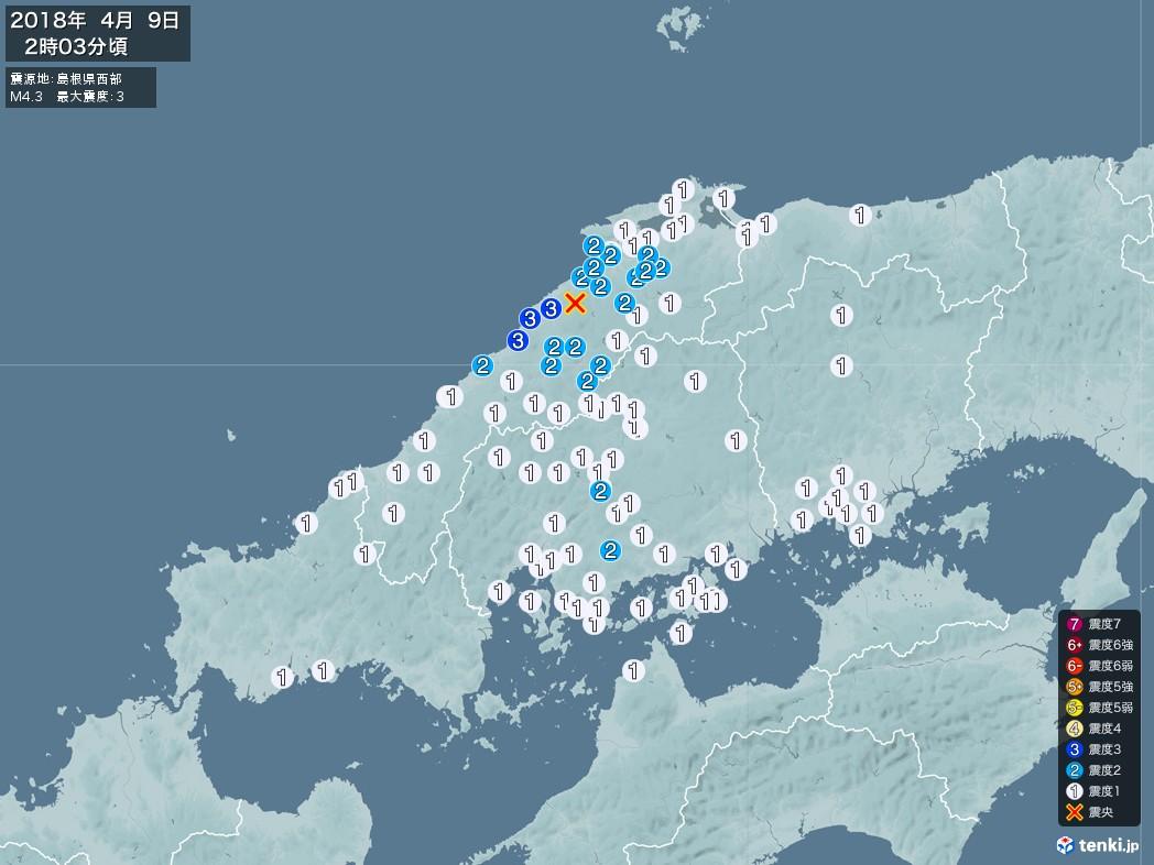 地震情報 2018年04月09日 02時03分頃発生 最大震度:3 震源地:島根県西部(拡大画像)
