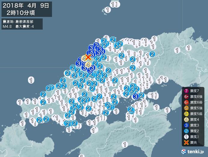 地震情報(2018年04月09日02時10分発生)